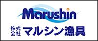 マルシン漁具